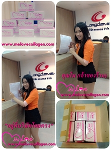 melove collagen ����Կ �����ਹ �ҤҶ١ ����� www.melovecollagen.com