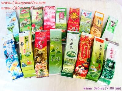 แพ็คกิ้ง ชาอูหลง ชาเขียว ชาขาว ชาอบกลิ่นต่างๆ Packing TeaBag