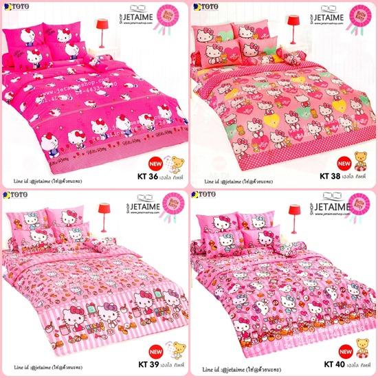 ผ้าปูที่นอน ผ้านวม โตโต้ คิตตี้ TOTO Kitty