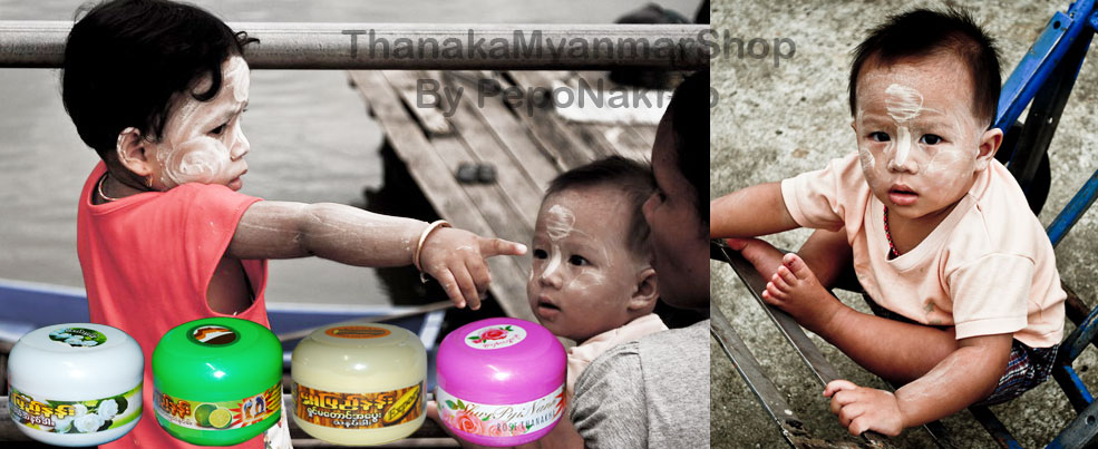 ทานาคา, thanaka,tanaka,แป้งพม่า