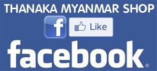 facebook ทานาคา พม่า แป้งทานาคา ผงทานาคา
