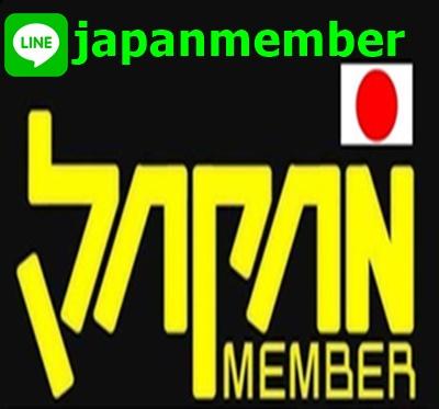 เครื่องสำอางค์ญี่ปุ่น  แหล่งรวม เครื่องสำอางญี่ปุ่น สินค้าญี่ปุ่น ของแท้ คุณภาพสูง ใช้แล้วเห็นผล!!