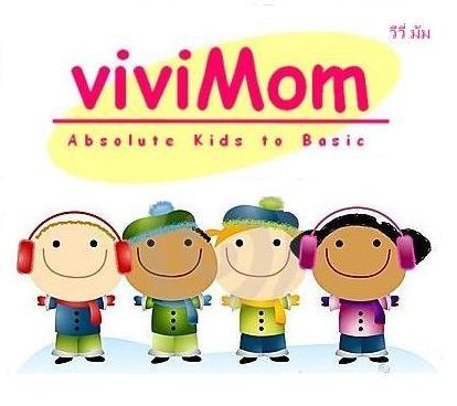 viviMom วีวี่มัม เตรียมคลอด เสื้อผ้าเด็กอ่อน ของใช้เด็กแรกเกิด เสื้อกั๊กไหมพรมเด็ก