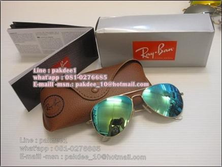 แว่นตากันแดด  Ray Ban Top UV Protection 100% งานเกรดดีที่สุดคะ งาน Mirror เกาหลี ป้องกัน UVA/UVB
