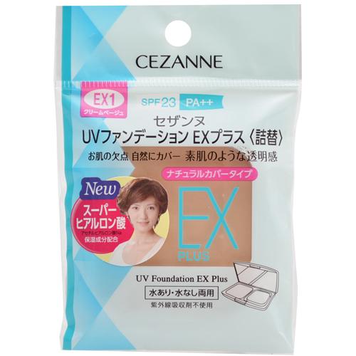 **พร้อมส่ง**Refill CEZANNE UV Foundation EX Plus SPF23++ (รีฟิล) แป้งรุ่นใหม่ล่าสุด ที่ผสมรองพื้น และมีกันแดด 23 เท่า เนื้อบางเบาแต่ปกปิดเยี่ยม พร้อมส่วนล็อคความชุ่มชื่นเพิ่ม super hyaluronic acid เพิ่มความชุ่มชื่นแก่ผิวแต่คงความดูดซับความมันของผิวและอำพร