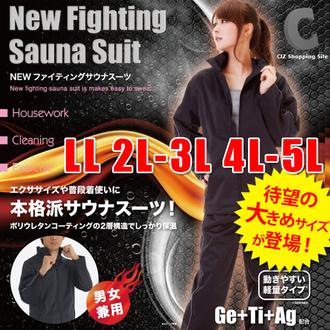 เห็นผล100% มีไซต์เอว25-47 นิ้ว ชุดซาวน่าที่นักมวยใช้ลดน้ำหนักอย่างรวดเร็วเพื่อลงแข่งขัน ลดได้มากกว่า 10 kg.Fighting  sauna suit ( unisex