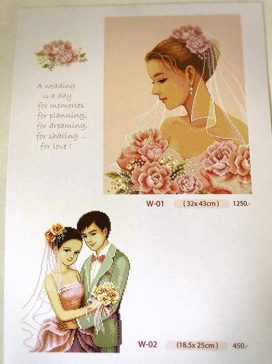 Wedding (ไม่พิมพ์ลาย)