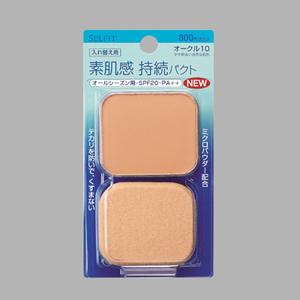 **พร้อมส่ง**Refill Shiseido Selfit Powder Foundation SPF 20 PA++ 13g. รีฟิลแป้งผสมรองพื้นเนียนบางที่ทาแล้วลดรอยจุดด่างดำอำพรางสิวได้อย่างมหัศจรรย์ อีกทั้งยังช่วยป้องกันผิวจากรังสี UV ด้วยค่า SPF20 แม้แดดจ้าขนาดไหนก็ไม่ทำให้คุณกังวล ทำให้คุณมีใบหน้าสวยเนีย