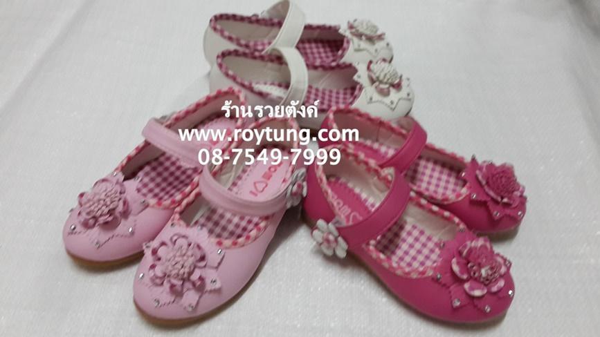 รองเท้าแฟชั่นคัชชูเด็กขายส่งยกโหล
