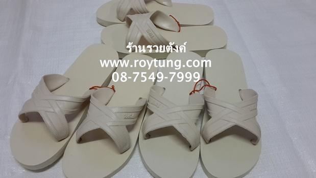 รองเท้าแตะฟองน้ำสีครีม PUPPA ขายส่ง