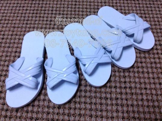รองเท้าแตะฟองน้ำแบบสวมสีขาว ขายส่ง