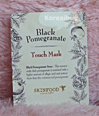 (พร้อมส่่ง) Skinfood Black Pomgranate Touch Mask