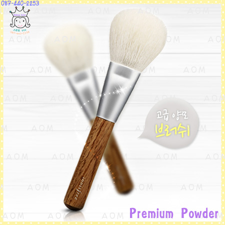 (VIPงดลด) Premium Powder Brush
