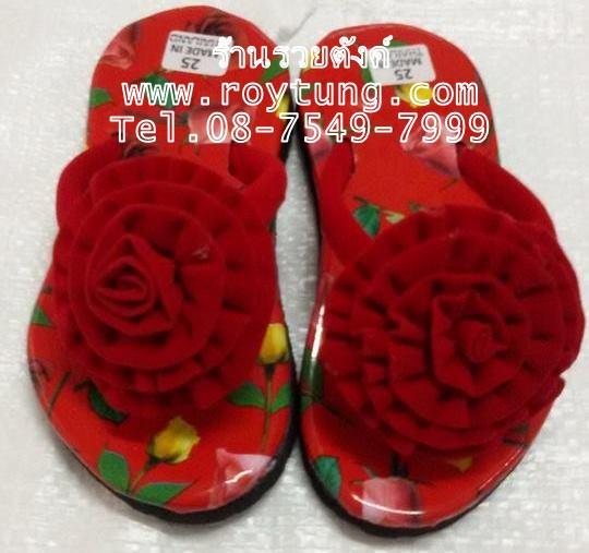 รองเท้าแฟชั่นเด็ก แบบหูหนีบแต่งดอกไม้ ขายส่งยกโหล