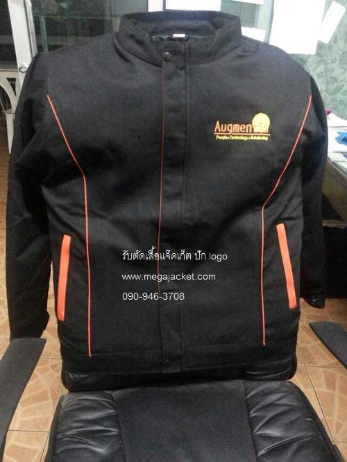 ตัวอย่าง งานตัดเสื้อแจ๊คเก็ต คอจีน พร้อมปัก logo Augmentic  รับตัดเสื้อแจ๊คเก็ตบริษัท  โทร 093-632-6441