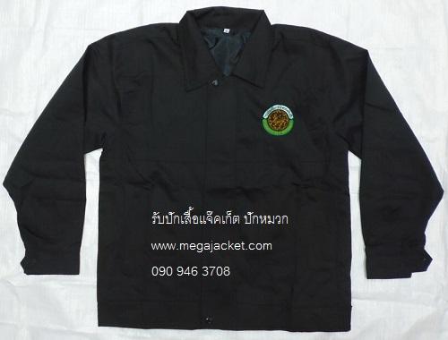 ตัวอย่าง งานปักเสื้อแจ็คเก็ต อบต. โทร 093-632-6441 รับตัดเสื้อแจ๊คเก็ตบริษัท