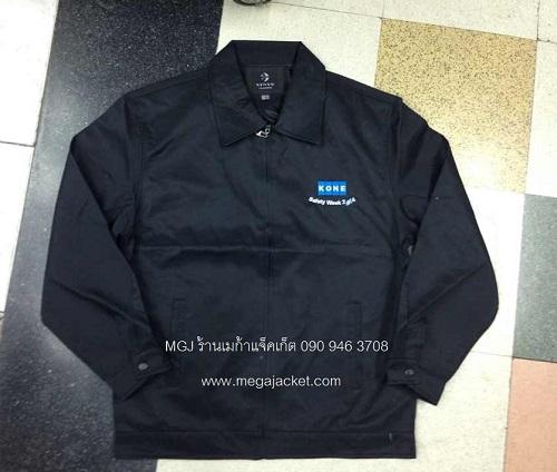 ตัวอย่าง งานปักเสื้อแจ็คเก็ต KONE โทร 093-632-6441 รับตัดเสื้อแจ๊คเก็ตบริษัท