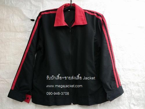 ขายส่ง เสื้อแจ็คเก็ตปกสีแดง แถบคู่ ผ้าไมโคร+ปัก 093-632-6441 รับปักแจ็คเก็ต Jacket