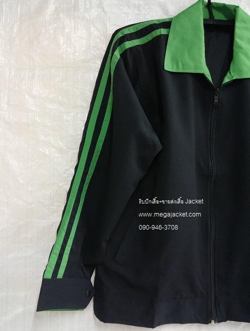 ขายส่ง เสื้อแจ็คเก็ตปกสีเขียว แถบคู่ ผ้าไมโคร+ปัก 093-632-6441 รับปักแจ็คเก็ต Jacket