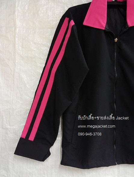 ขายส่ง เสื้อแจ็คเก็ตปกสีชมพู แถบคู่ ผ้าไมโคร+ปัก 093-632-6441 รับปักแจ็คเก็ต Jacket