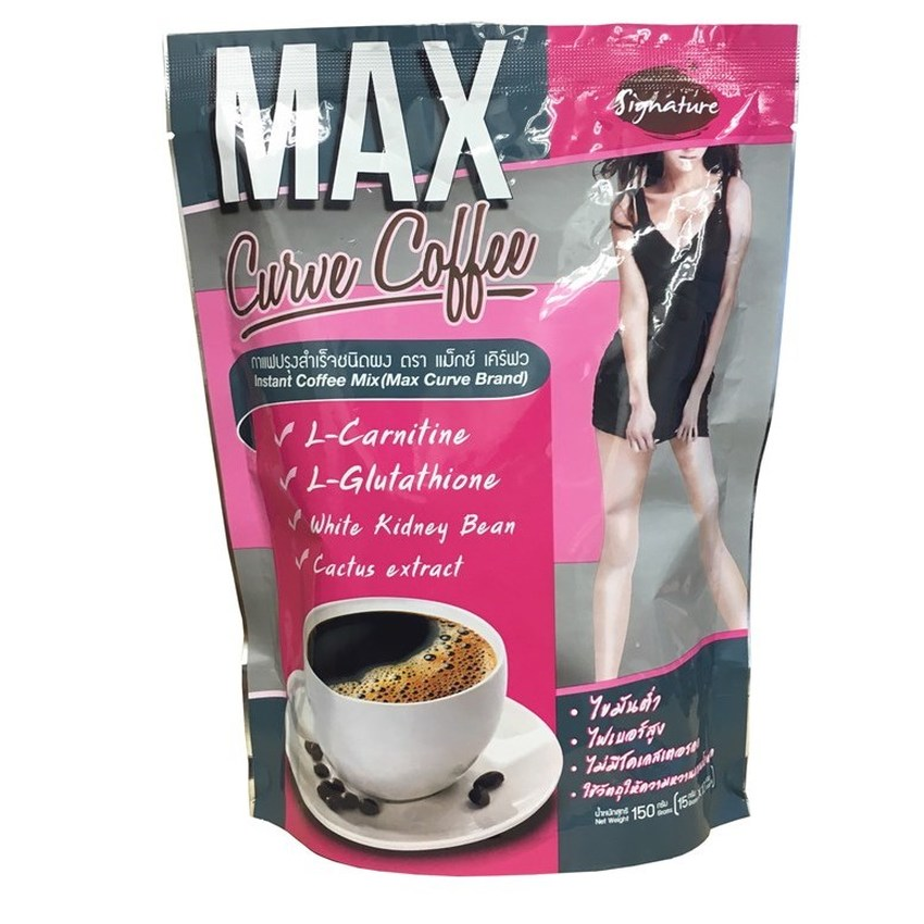 Max Curve Coffee,กาแฟ แม็กซ์ เคิร์ฟว การแฟลดน้ำหนักไม่มีน้ำตาลกระชับสัดส่วนผอมเรียว