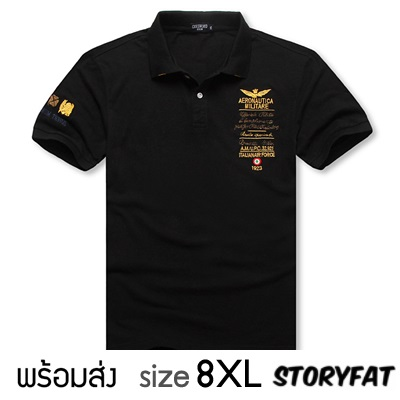 พร้อมส่ง เสื้อผ้าคนอ้วน เสื้อโปโลแขนสั้นsize   8XL สีดำ