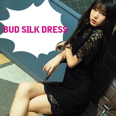DRESS  ชุดเดรสผ้าลูกไม้แฟชั่น ชุดเดรสวันพีชสูทแฟชั่น เสื้อผ้าแฟชั่นผู้หญิง แฟชั่นแนววินเทจ สินค้าแบรนด์แท้จาก shop counter แฟชั่น Jeon Ji Hyun  ซีรี่ย์เกาหลี You Who Came From the Stars