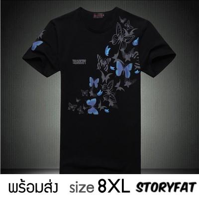 พร้อมส่ง เสื้อผ้าคนอ้วน เสื้อยืดแขนสั้น  size 8XL  สีดำ