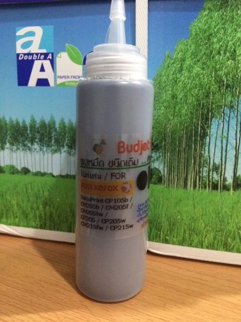 ชุดเติม FUJI-XEROX CP105 CP205 (40 กรัม) BLACK