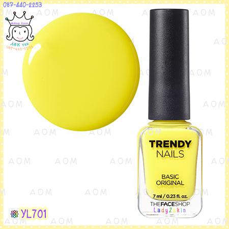 < YL701 >Trendy Nails Basic