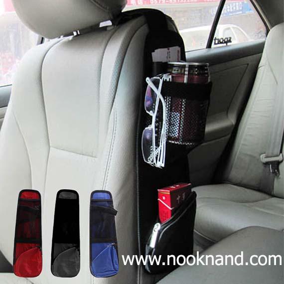 กระเป๋าเสริมสำหรับเบาะรถยนต์ ช่วยจัดเก็บของจำเป็นหรือใช้บ่อยๆภายในรถยนต์