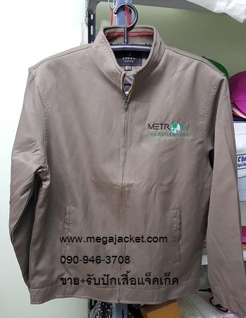 ตัวอย่างงาน ปักเสื้อแจ็คเก็ต Metro TV โทร 093-632-6441  ขายส่งหมวกแก๊ปฟองน้ำตาข่าย