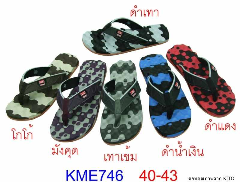รองเท้าแตะผู้ชาย KITO ขายส่ง