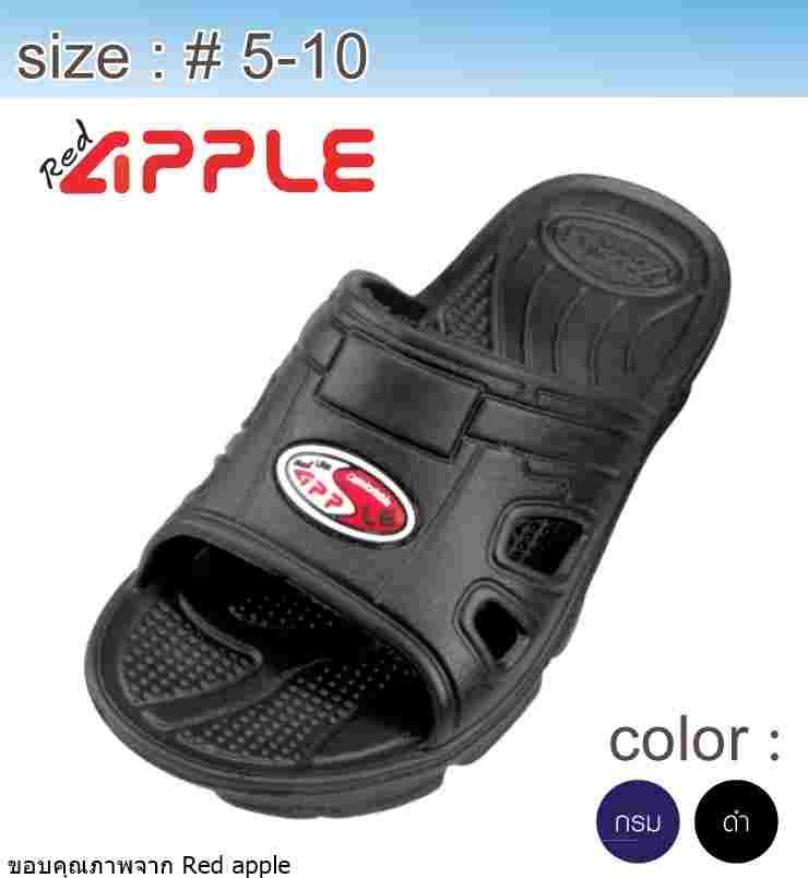 รองเท้าแตะผู้ชาย Red Apple ขายถูก