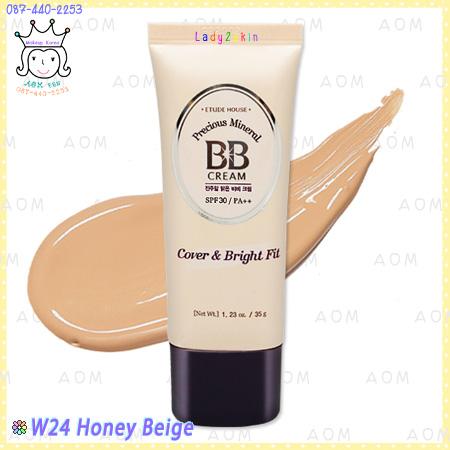 ( W24 Honey Beige )Precious Mineral BB Cream Cover & Bright Fit SPF30/PA++