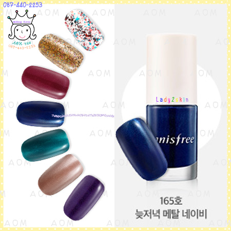 ( 165 )Eco Metal Nail Color PRO Daily