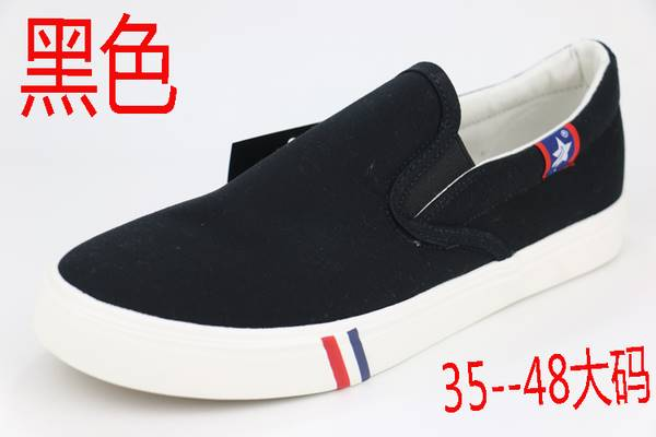 รองเท้าคนอ้วน รองเท้าผู้ชาย รองเท้าผ้าใบ สี:ตามภาพ ขนาด:35 36 37 38 39 40 41 42 43 44 45 46 47 48
