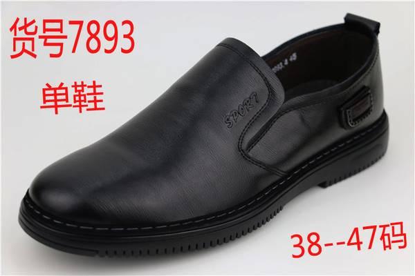 รองเท้าคนอ้วน รองเท้าผู้ชาย รองเท้าหนัง สี:ตามภาพ ขนาด:38 39 40 41 42 43 44 45 46 47