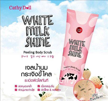 Cathy Doll  White Milk Shine  เจลน้ำนมกระเจิงขี้ไคลระเบิดผิวใสทันที ผสมสตรอเบอร์รี่ขาว บ่มผิวนุ่ม ชุมชื่นผิวกระจ่างใส เรียบเนียน มีกลิ่นหอมละมุนของน้ำนมและสตรอเบอร์รี่