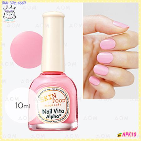 ( APK10 )Nail Vita Alpha Sweet Happening Nail