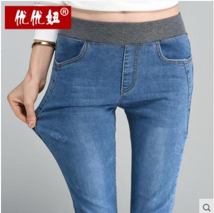 กางเกงยีนส์ขายาวเอวยางยืด กางเกงยีนส์แฟชั่น กางเกงยีนส์ผู้หญิง