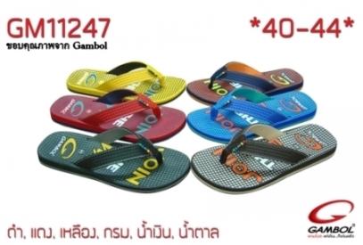 รองเท้าแตะผู้ชาย หูคีบ Gambol ขายส่ง