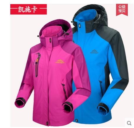 เสื้อแจ๊คเก็ตกันหนาว เสื้อโค๊ทกันหนาว เสื้อกันน้ำ เสื้อกันหิมะ