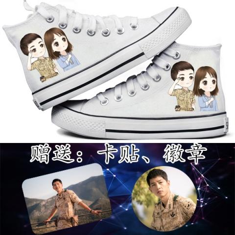 รองเท้าผ้าใบ ลายกัปตันยูชีจินและแพทย์หญิง คังโมยอน จากซีรี่ส์ Descendants of the Sun