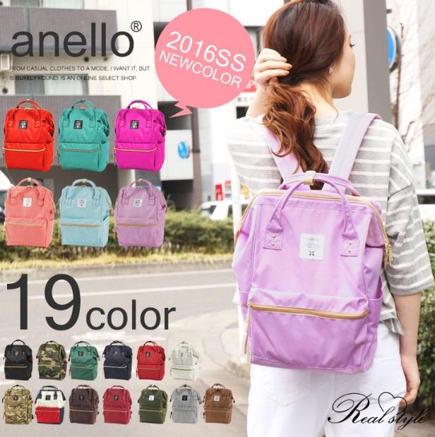 ANELLO Japanese solid shoulder bag backpack schoolbag มี 14 แบบ