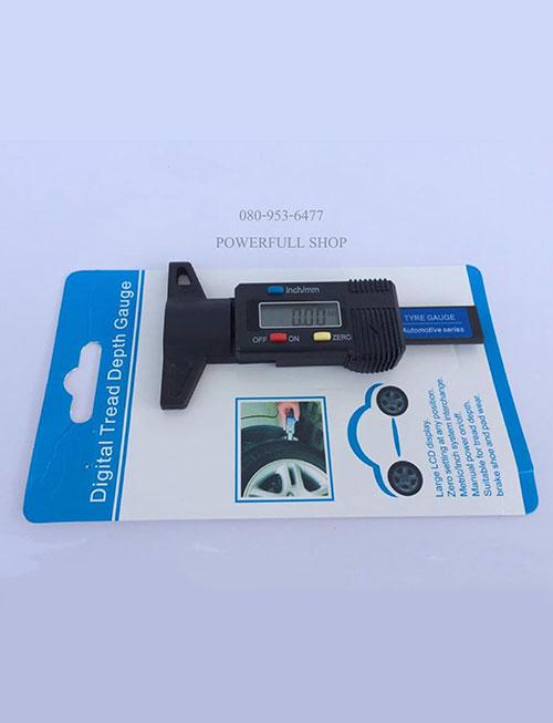 เครื่องวัดความลึกของยางรถยนต์ ราคา 390 บาท ฟรี EMS