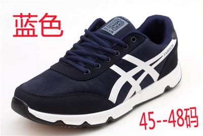 รองเท้าคนอ้วน รองเท้าผู้ชาย รองเท้ากีฬา สี:ตามภาพ ขนาด:44 45 46 47 48