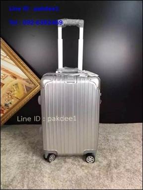 กระเป๋าเดินทาง Rimmowa งานเกรดดีที่สุด original leather size 20