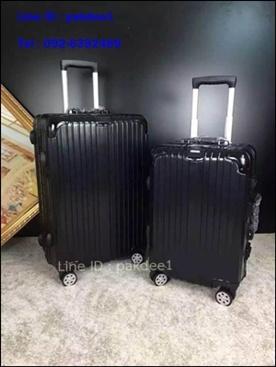 กระเป๋าเดินทาง Rimmowa งานเกรดดีที่สุด original leather size 20,24,26