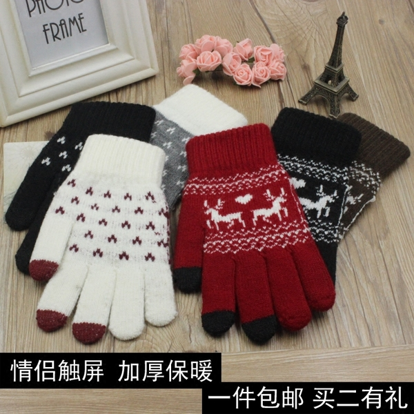 ถุงมือกันหนาว ถึงมือแฟชั่น